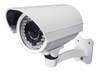 IR 60M waterproof CCTV CCD camera 520TVL