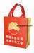 Non-woven bag shopping bag garment bag