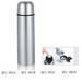 Vacuum flask and thermos