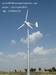 300W-60KW wind turbine, windmil for home, farm