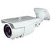 5MP IP Waterproof IR camera