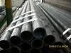 High pressure boiler pipe