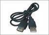 AM to AF USB extension cable