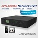 Full D1 16ch H264 HDMI 1GB memeray Support 3G module CCTV network DVR