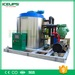 ICEUPS Vacuum Cooler for Vegetable and Ice Making Machine Maker