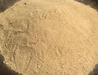 Rock Phosphate/Silica Sand/Red Iron Oxide/Talc