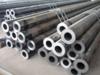 Seamless steel pipe for fluid transportation