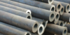 Seamless steel tube for high temperature