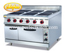 Combination Cooking Range