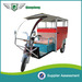 4 seater 60V 1000W battery operated electric tricycle three wheeler