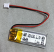 Polymer battery cells and packs