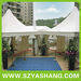 Party tent     dinner tent   wedding tent   display tent