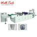 Fresh flower bags hot side sealing cutting BOPP PP bags Making Machine
