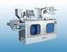 High speed blister packaging machine DPH-250