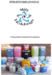75 Detergents Formulations E-book