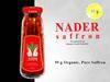 Nader Saffron