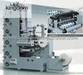 Plastic film Printing machine