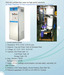 Water filter/dispenser