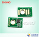 Compatible color toner chip laser chip for Ricoh MPC3502