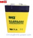 MHB Power (VietNam) 6V4Ah lead acid battery for ups/back up power