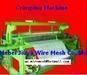 Cimped wire mesh machine
