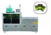 LX-120 Semi-automatic hot melt Glue case sealer