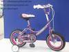 Cool child bicycle