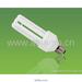 12V DC Solar CFL Lamp