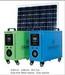 100W home solar power system