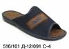 Slippers, sandals, ugg boots Belsta from manufacturer in Ukraine