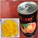 Canned yellow peach in light syrup