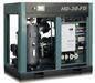 Screw air compressor (30HP)