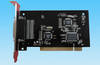 LY-1608 8 Channels  Audio and Video Capture  Card