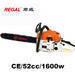 52cc chainsaws RT-GS5202  1600-2000W
