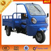150cc 200cc 250cc cargo three wheel motorcycle tricycle china supplier
