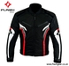 Reissa Waterproof Motorcycle Jacket Cordura Textile Jacket