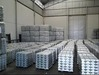 Aluminum Ingots for sell