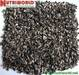 Dried Black Fungus (Wood Ear Mushroom)