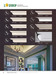 Polyurethane architectural mouldings