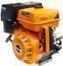 Gasoline engines and generators
