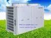 Air to water heat pump, Air source heat pump