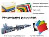 PP corrugated plastic sheet, Corflute sheet, Correx sheet, Flute sheet