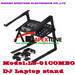 DJ Laptop Stand LS-01COMBO