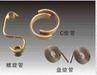 Beryllium copper casting/master alloy