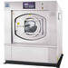 Hospital and hotel type washing machine-industrial washing machine