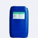 Heat-stable Alpha-Amylase HT-800