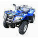 ATV, quad bike, china quad, china atv