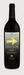 La Flecha Amarilla D.O. Rioja wine