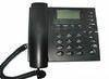 NFN-IP3108 VOIP SIP Phone with 2 RJ45 (1WAN / 1LAN)