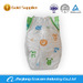 OEM 2015 new super absorbent sleepy baby diaper